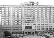 盐城市第一人民医院