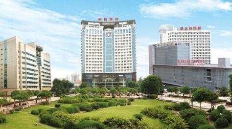 重庆市肿瘤医院地址