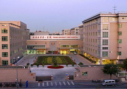 综合医院专业基地十佳:   北京协和医院,首都医科大学宣武医院,北京