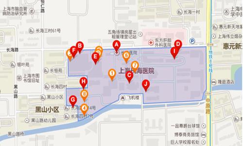 上海长海医院挂号有技巧,就医160帮你忙_健康
