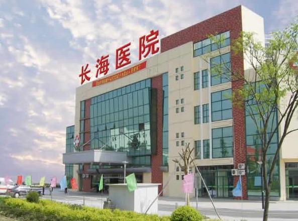 细数上海长海医院好医生_健康资讯_就医160网