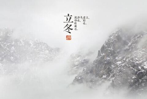 立冬手绘海报有雪人