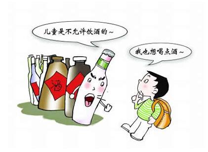 男生手绘卡通头像喝酒黑白