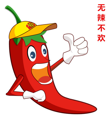 辣椒卡通矢量图