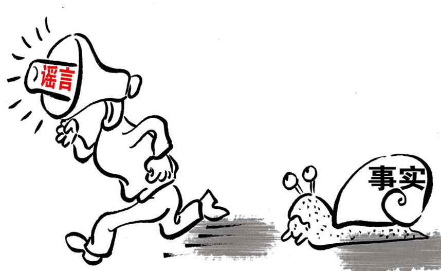 狗吃东西简笔画