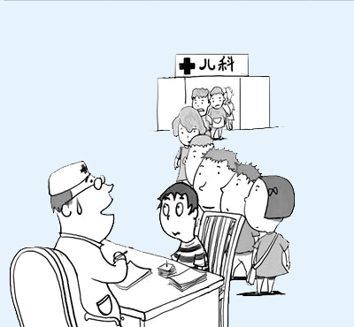 动漫 简笔画 卡通 漫画 手绘 头像 线稿 400_370