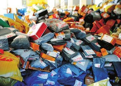 快递包裹的包装材料大多为回收再利用的材料