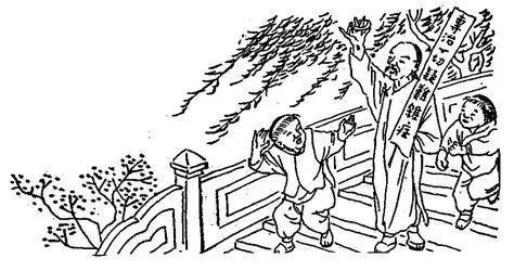 古代官员简笔画