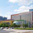 广州市妇女儿童医疗中心(广州市妇婴医院院区)