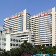 广州华侨医院