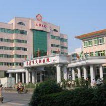 东莞市大朗医院