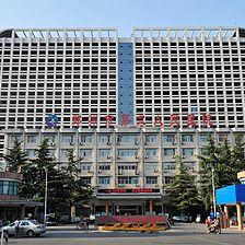 郑州市第二人民医院