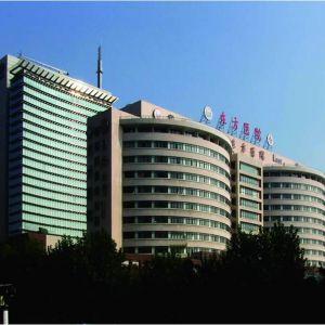 上海市东方医院(南院)
