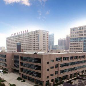 郑州市金水区总医院