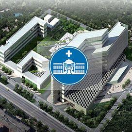 武汉商业职工医院