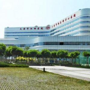 天津市环湖医院
