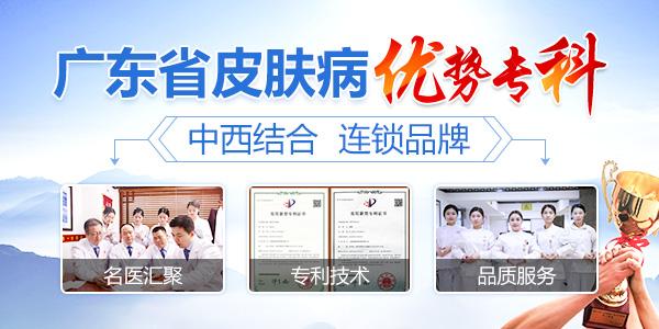 广州治疗灰指甲医院_灰指甲有哪些早期症状表现_健康160网