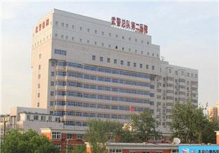 北京第二医院_北京市第二医院