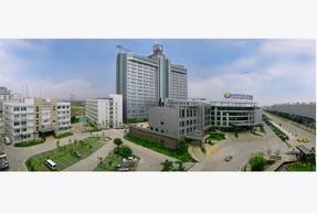 东莞市松山湖中心医院