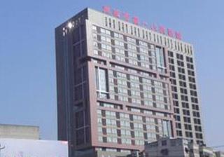 淮南市第一人民医院(健康扶贫)