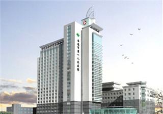 南通市第一人民医院医院简介 就医160网