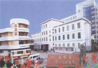 南通市第二人民医院位于港闸区通扬河畔,中国近代工业发源地
