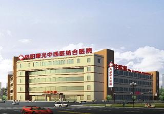 化大型综合性医院,以突出专科医疗保健为特色,为丹阳人民提供高质量图片