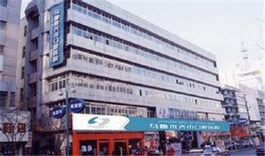 同时是新疆医科大学口腔教学医院和实习基地,2006年通过国家教育部
