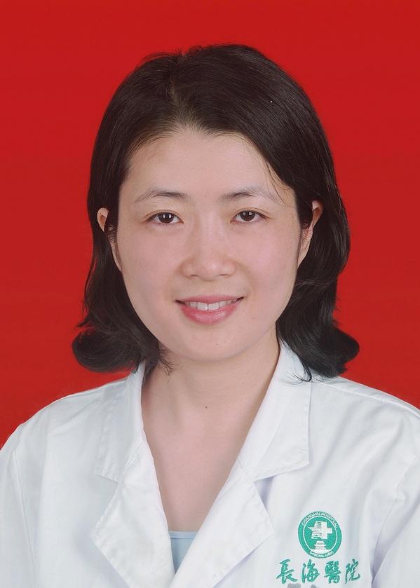 上海长海医院网上预约挂号_上海就医160挂号