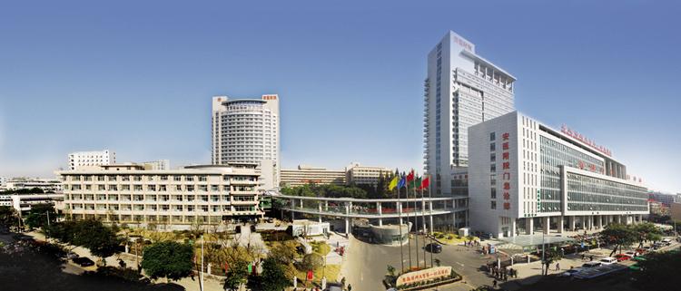 泌尿外科(长江路)-安徽医科大学第一附属医院-合肥160