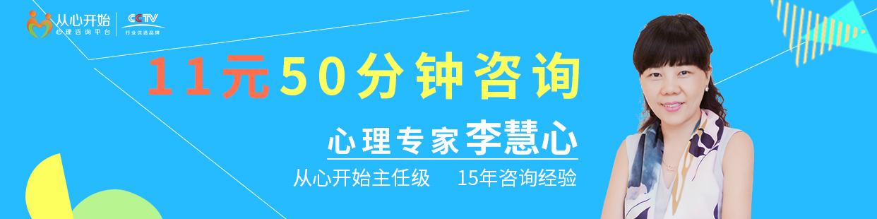 深圳-综合-26.5从心11.16