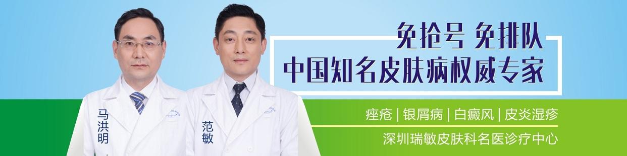 深圳-综合-26.3瑞敏11.18