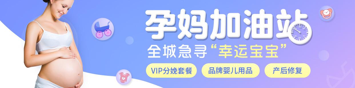 深圳-活动运营-26.1远东加油站11.15