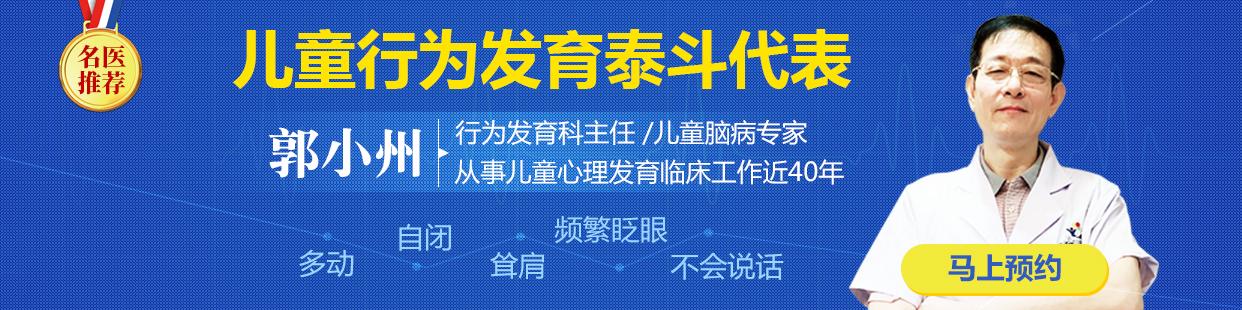 深圳-妇产儿科-26.1康贝11.21