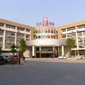东莞市万江人民医院