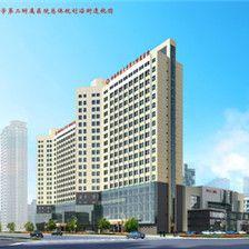河南科技大学第二附属医院