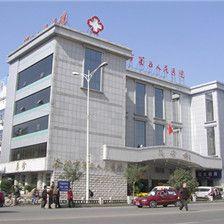 河南科技大学第五附属医院(洛阳市第五人民医院)