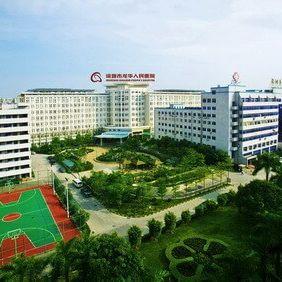 深圳市龙华区人民医院