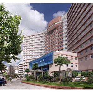 上海市静安区闸北中心医院