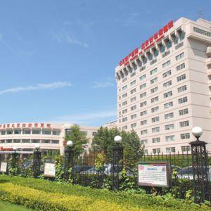 首都医科大学附属北京妇产医院西院