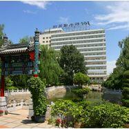 北京大学第四临床医学院北京积水潭医院(新街口院区)