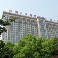 武汉解放军161医院