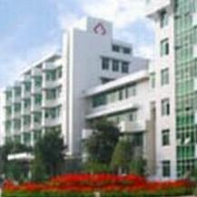 武钢第二职工医院