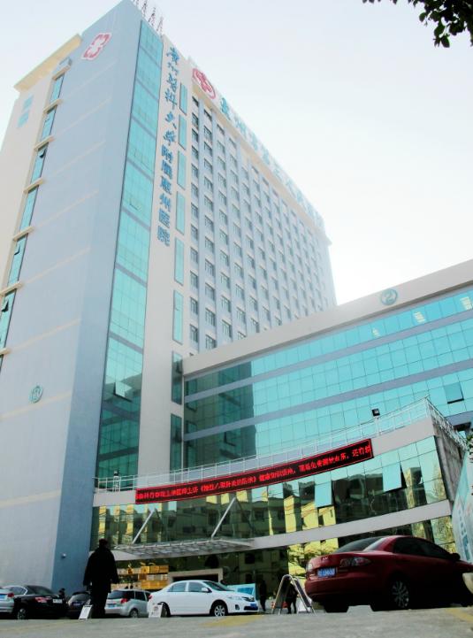 惠州市中心医院预约_惠州市第三人民医院医院简介-健康160网